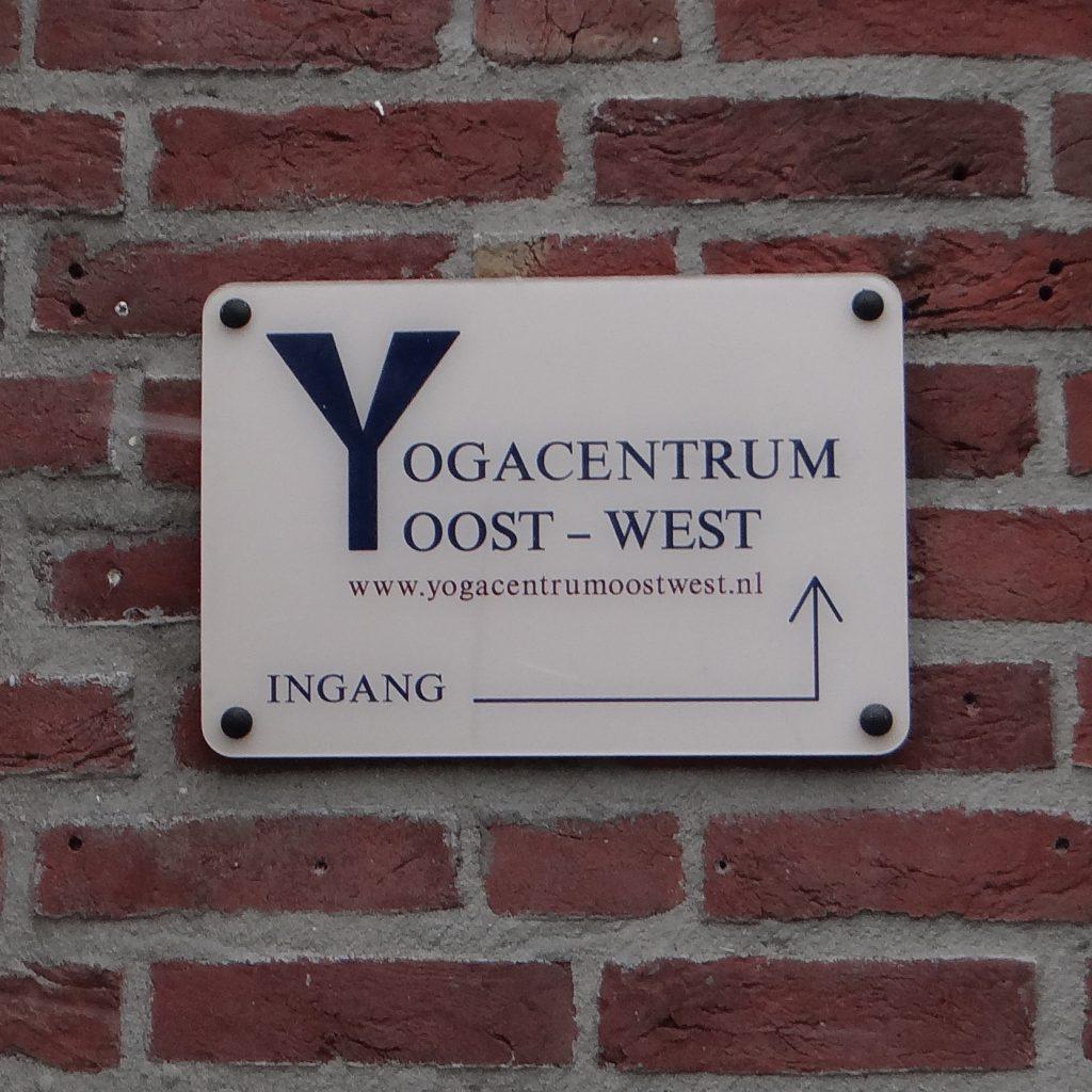 yoga bord van het yogacentrum in tilburg